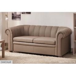 Мягкая мебель диван ОФИСНЫЙ